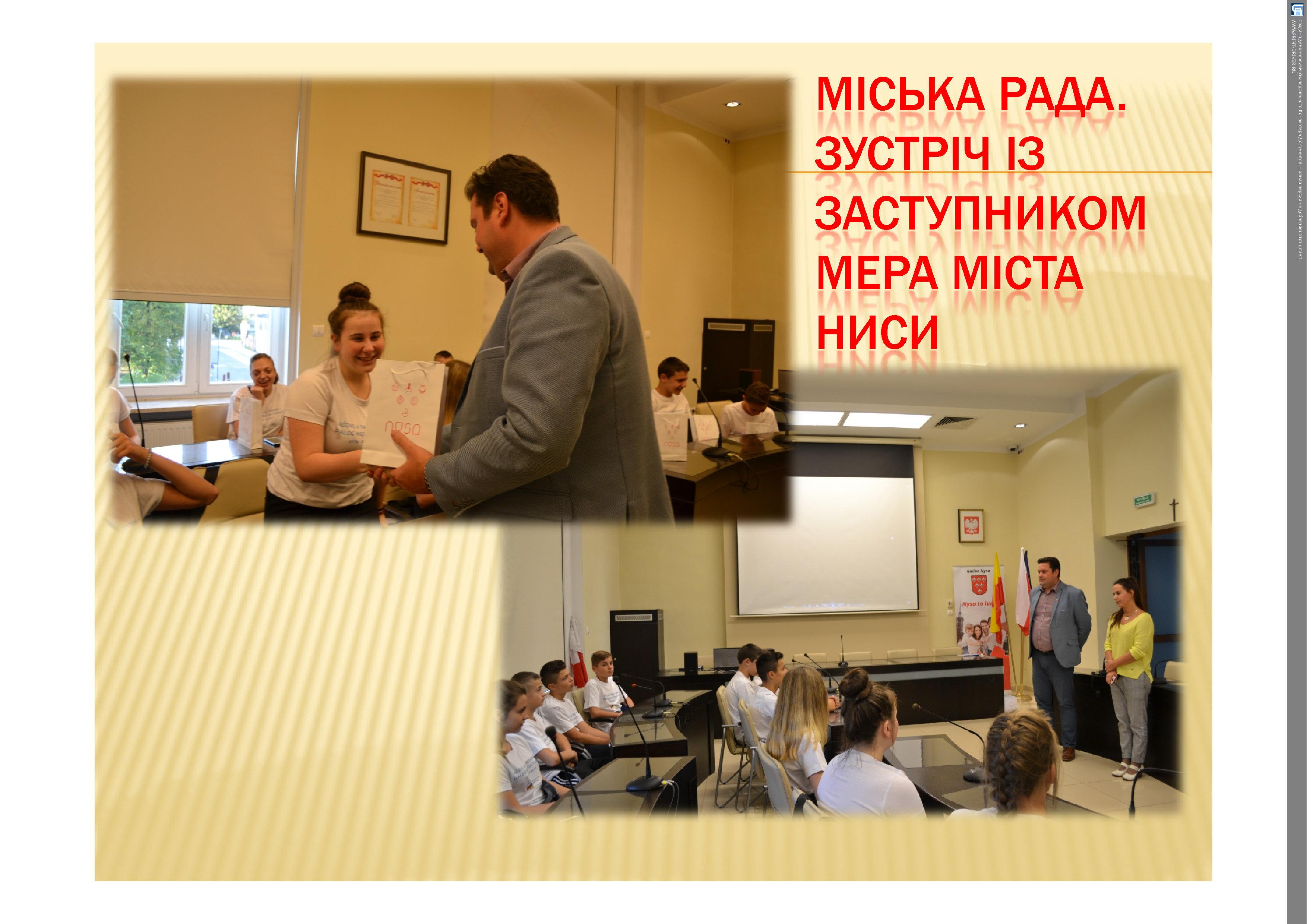 prezentacija-polshcha12