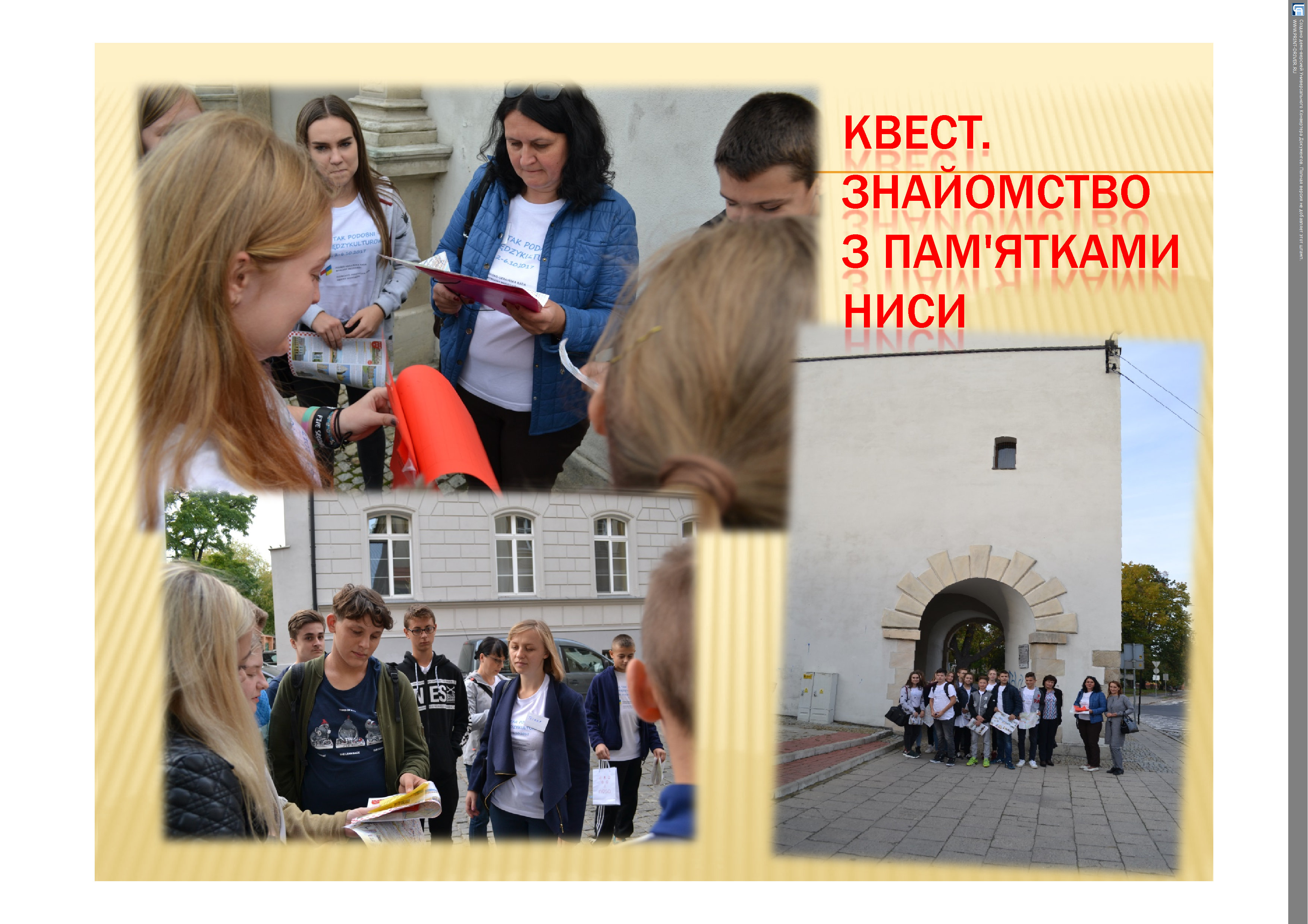 prezentacija-polshcha14
