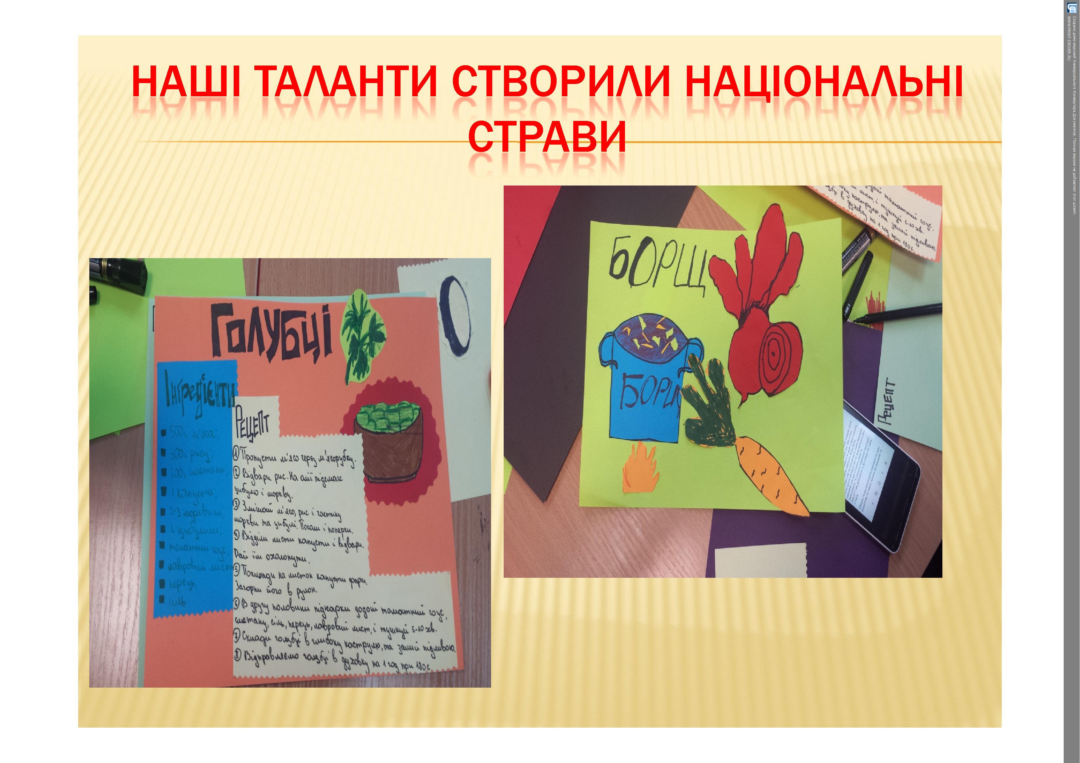 prezentacija-polshcha19