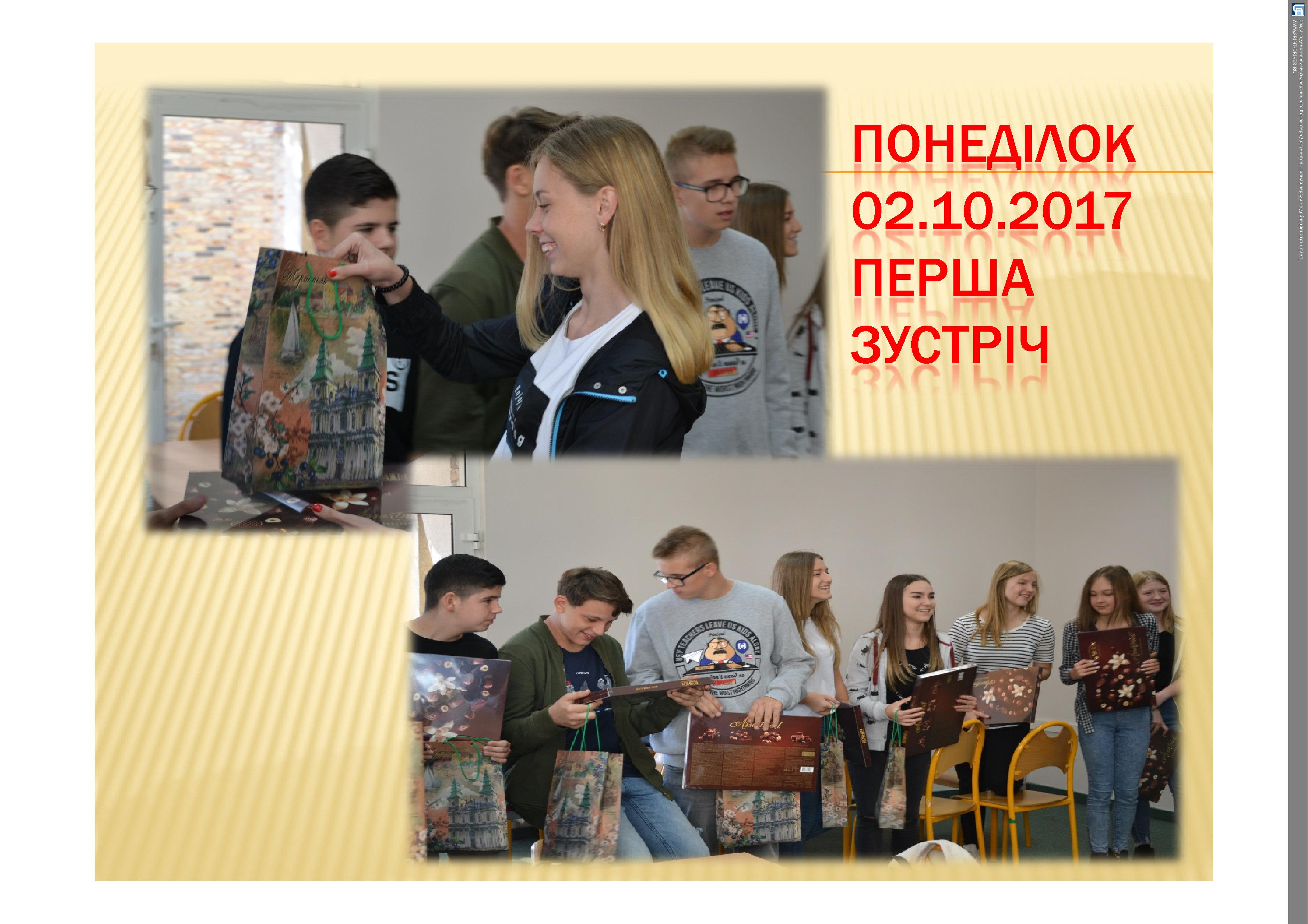 prezentacija-polshcha2