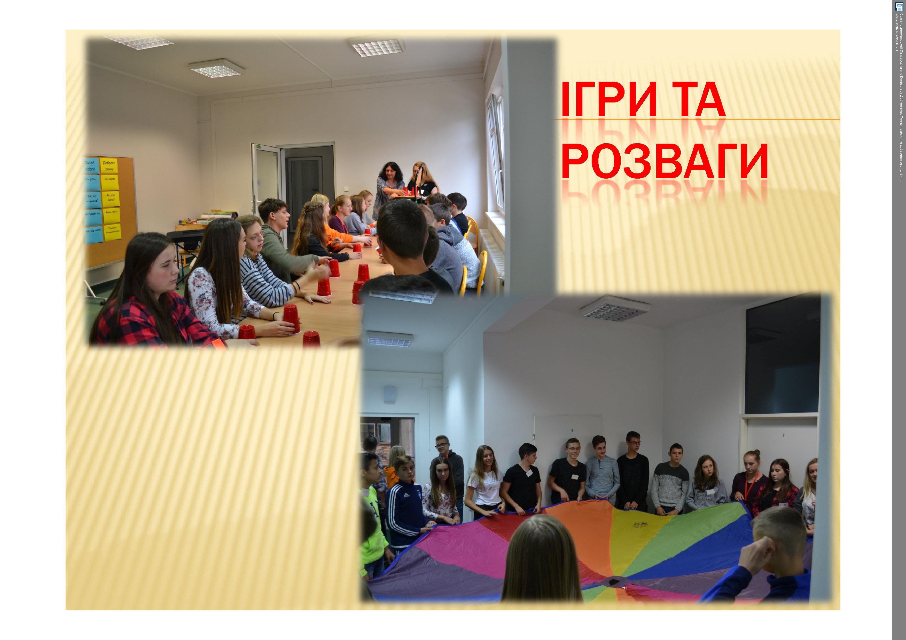 prezentacija-polshcha20-1