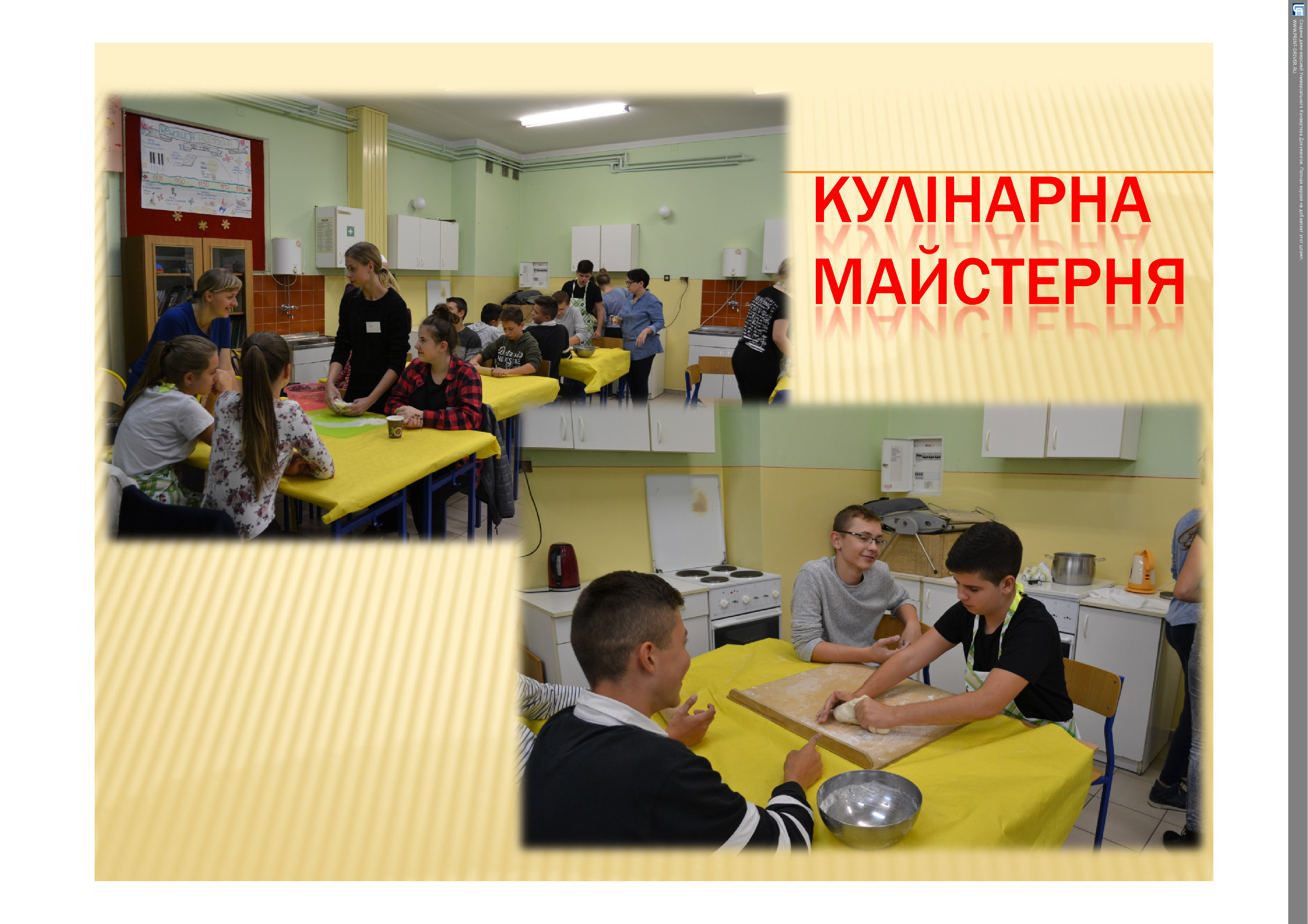 prezentacija-polshcha21-1