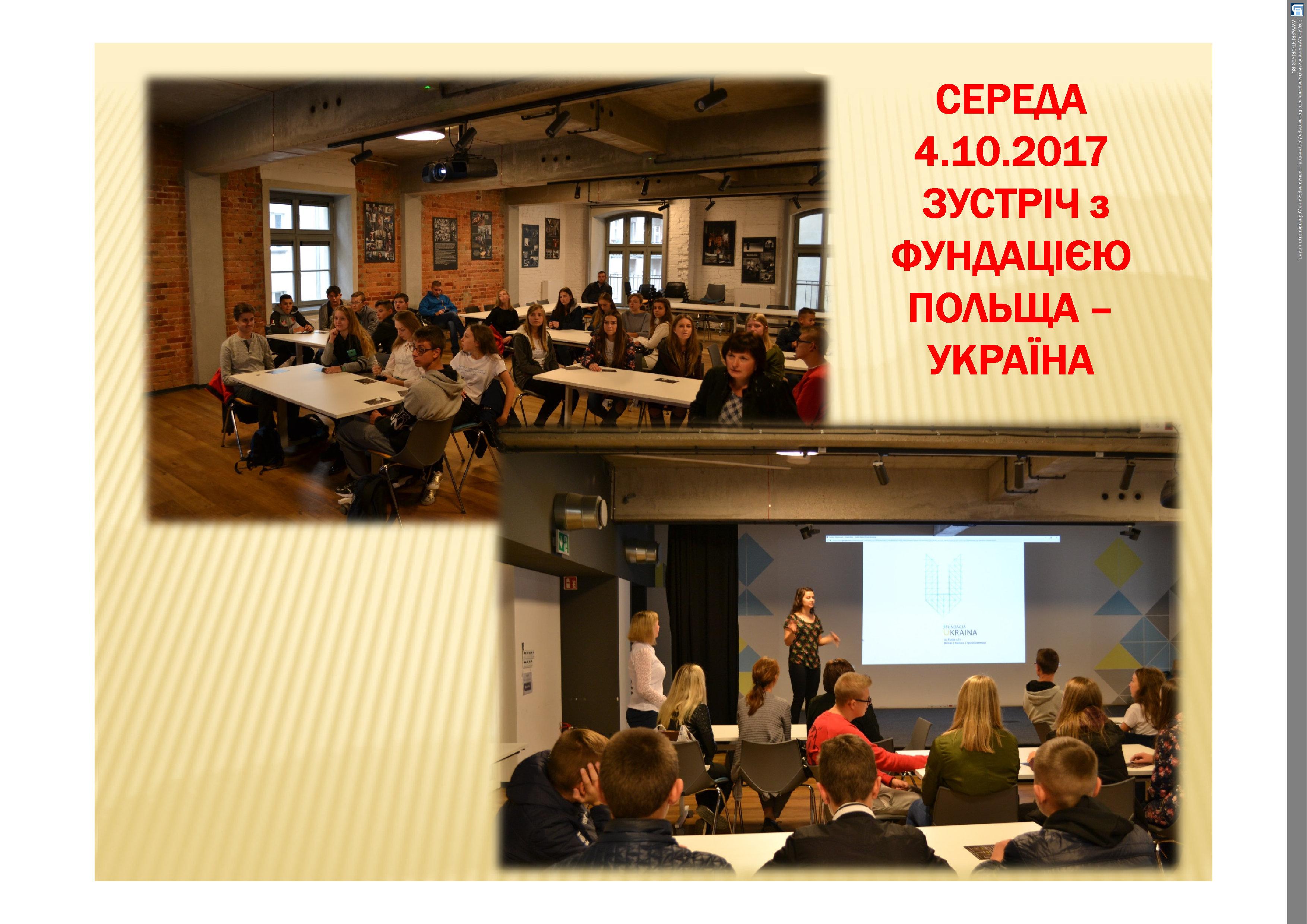 prezentacija-polshcha23