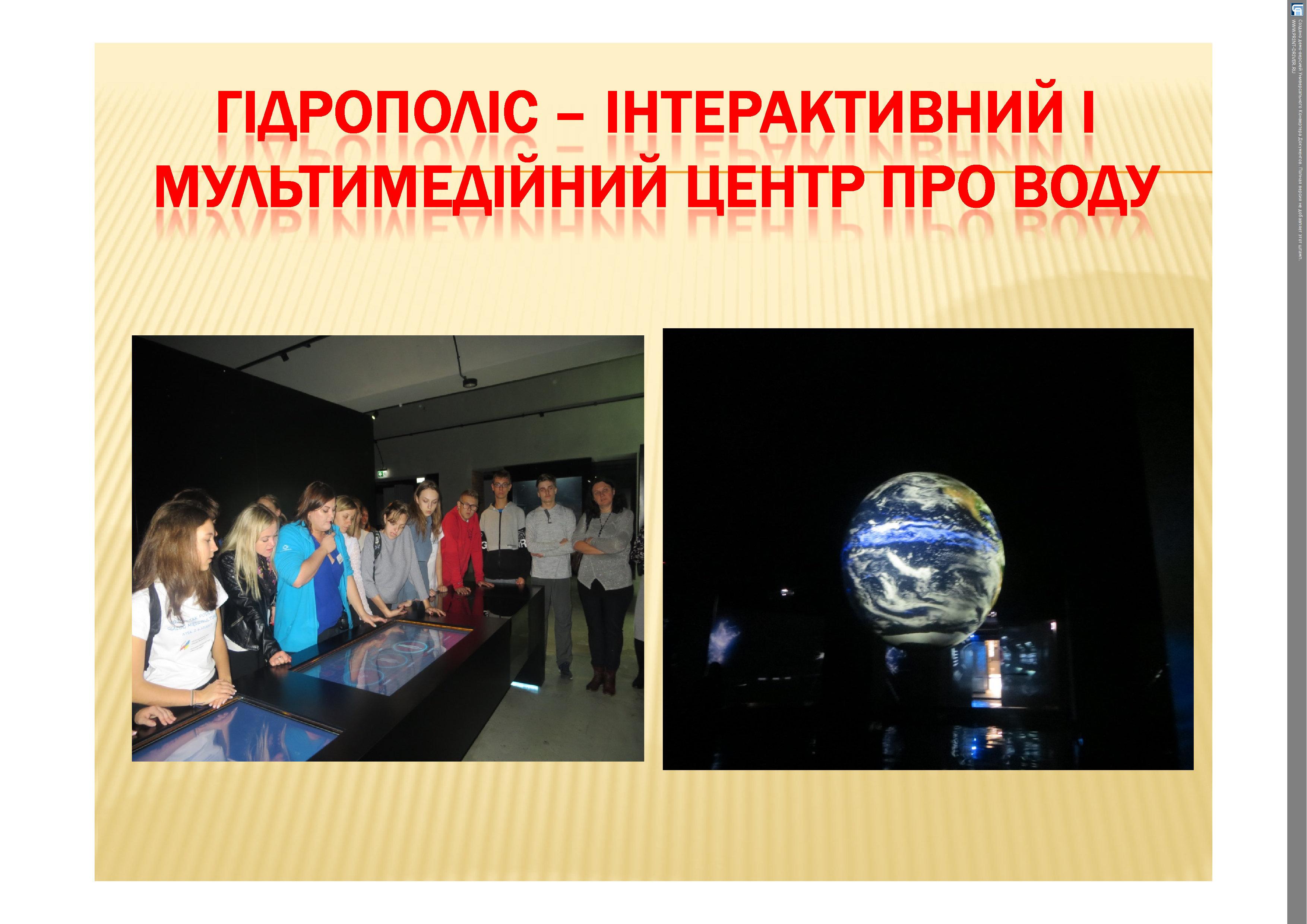 prezentacija-polshcha25