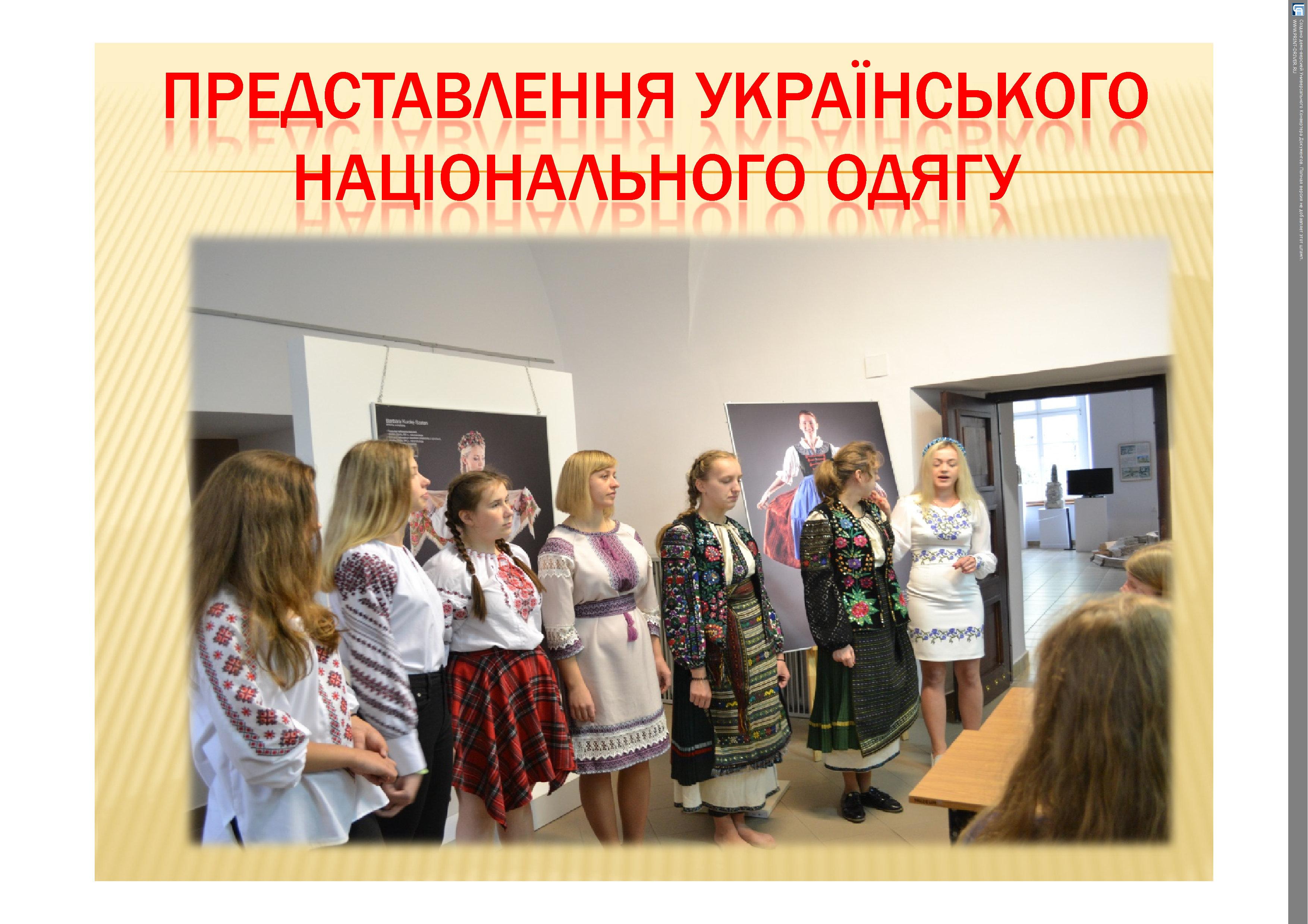 prezentacija-polshcha28
