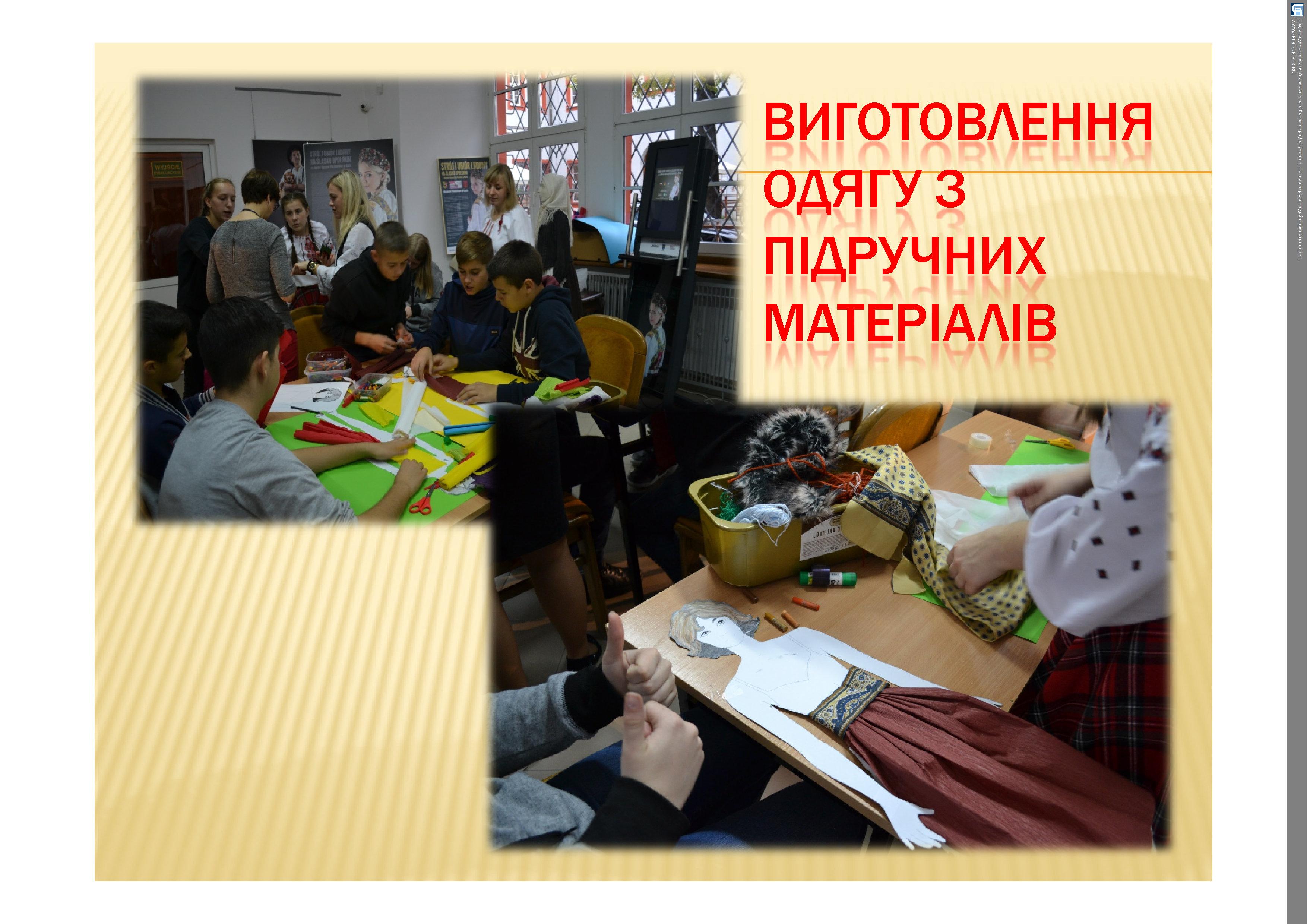 prezentacija-polshcha30