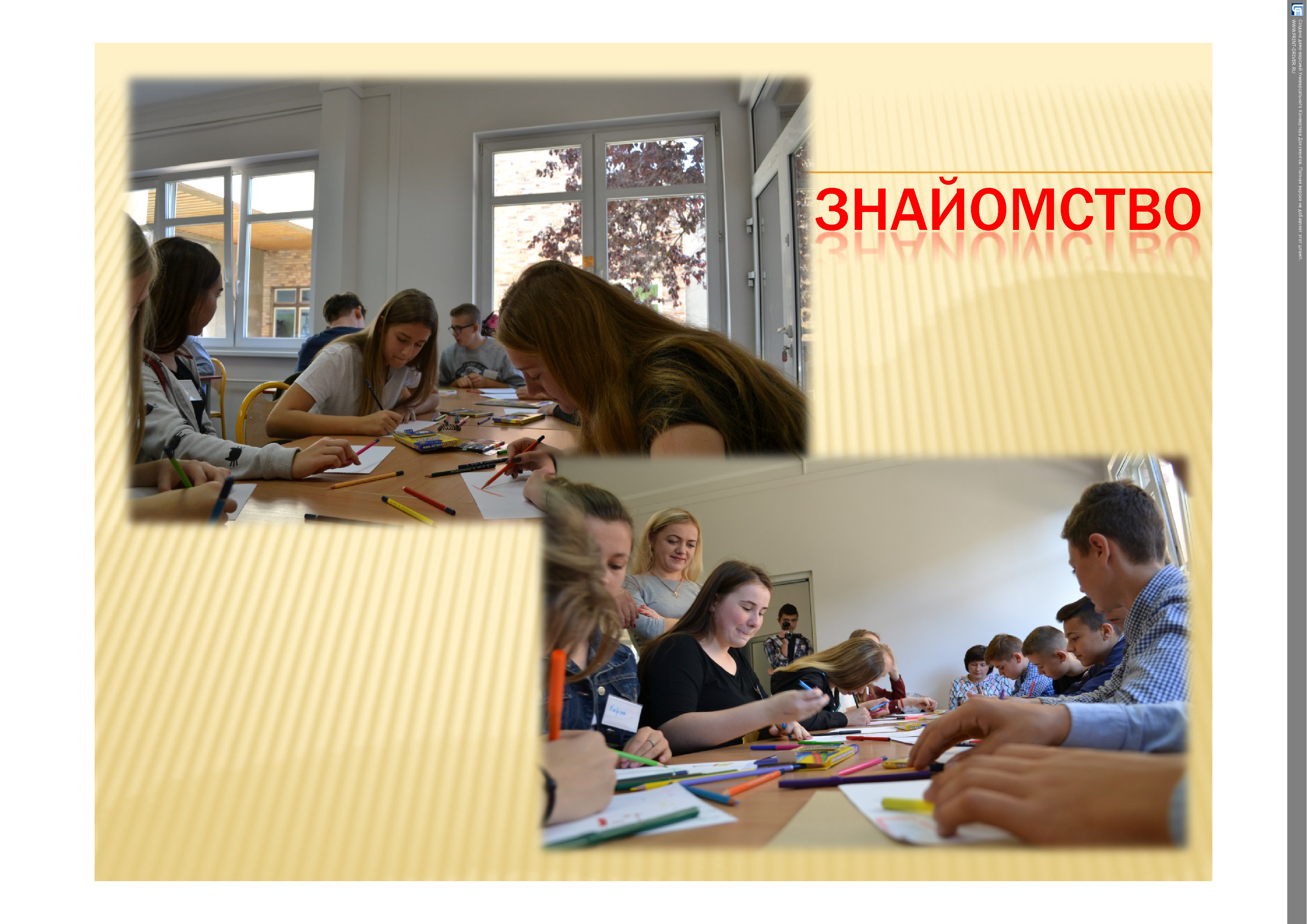 prezentacija-polshcha7