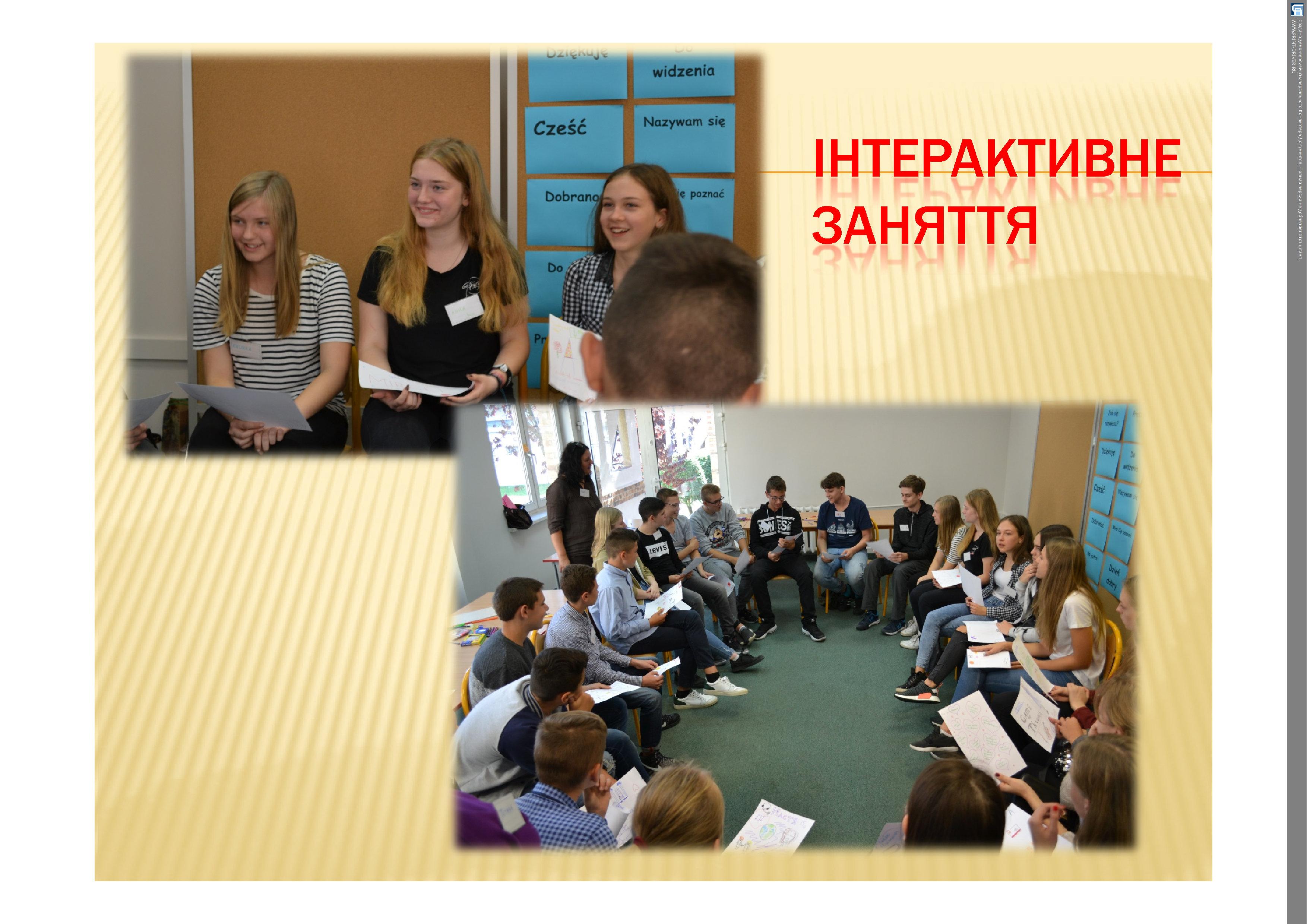 prezentacija-polshcha8