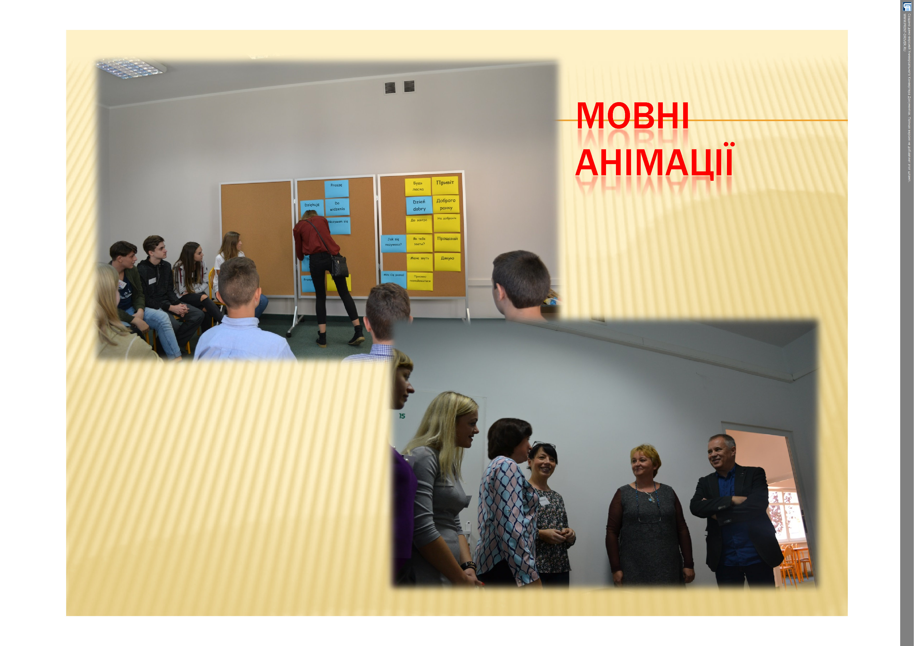 prezentacija-polshcha9